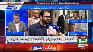 Live With Nasrullah Malik | 23 June 2018 | Neo News HD