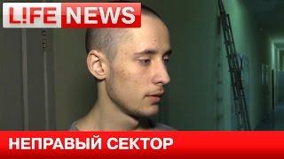 Ополченцы ЛНР перевоспитывают юных сторонников «Правого сектора»