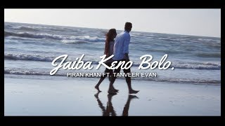 Jaiba Keno Bolo| Official Music Video| Tanveer Evan| Piran khan|