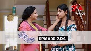Neela Pabalu | Episode 304 | 11th July 2019 | Sirasa TV Thumbnail