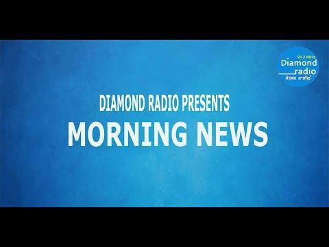 MORNING NEWS 2ND APRIL  91.2 Diamond Radio Live Stream
