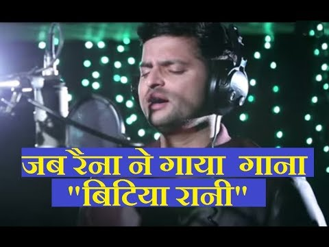 SURESH RAINA SINGS AMAZING SONG