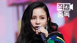 [Fancam] LEE HI(이하이) - HOLD MY HAND(손잡아줘요) @M COUNTDOWN_160310 EP.95