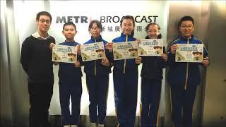 Publication Date: 2019-08-19 | Video Title: 36   春望   葛量洪校友會黃埔學校   高小組