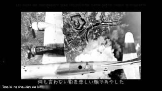 Yuzuki Yukari & Kaai Yuki ~ Shinzou no Keroido ~ [ Traduction en français + Romaji Karaoké ]