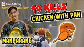 Wow 40 Kills!!! ManParang Chicken With Pan   PUBG Mobile Malaysia