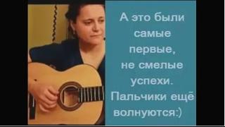 обучение игре на гитаре по видеокурсам