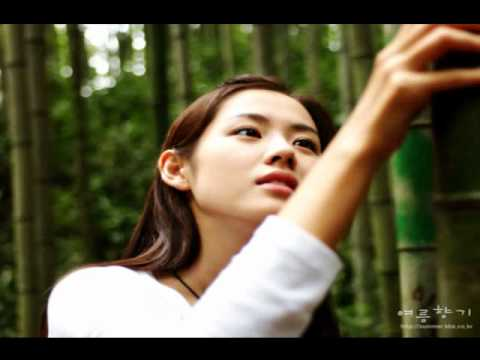 Bi Mil-Jung In Ho- Summer Scent