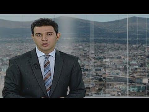 Afghanistan Dari News 23.09.2017 خبرهای افغانستان