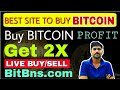 How to buy BITCOIN and Get 500 Rs Worth Bitcoin FREE |BitBns Flash sell live Buy/sell And Withdrawal
