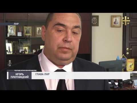 знакомства сгеями луганск