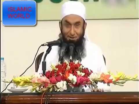 Surah Asar ( Quran ) - Tarjuma Tafseer by Maulana Tariq Jameel