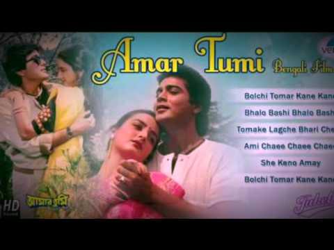 Chirodini Tumi Je Amar 🎵🎵|| Amar Sangi || Live Version -HD
