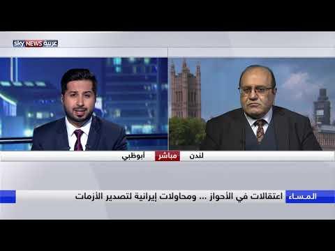 اعتقالات في الأحواز.. ومحاولات إيرانية لتصدير الأزمات  - 19:54-2018 / 9 / 24