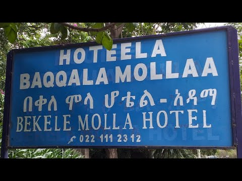 #misgezobl  በቀለ ሞላ Bekele Molla  #በቀለሞላ  #Documentary  #Ethiopia ቅን  አንደበት  🇪🇹 😍😍😍 #3 ክፍል አንድ | Part