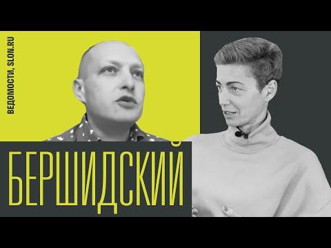 «Русские – корм». Создатель Ведомостей о госденьгах, Кудрявцеве и мате в редакции. 16+