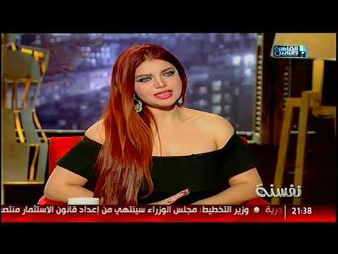 نفسنة | لقاء مع ياسمين الخطيب thumbnail