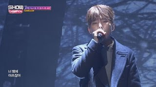 Show Champion EP.209 Jung Seung Hwan-The Fool