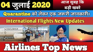 New International and Domestic Flights Updates || Indian Airlines