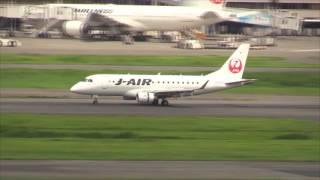 Tokyo Haneda Airport Planespotting: 8 August 2016