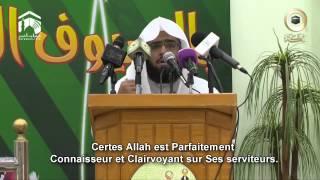 Le fils de Sheikh As-Sudais récite devant son père !