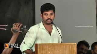 Vimal at Nee Yellam Nalla Varuvada Audio Launch