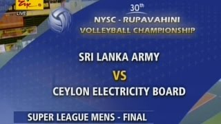 NYSC - RUPAVAHINI Volleyball Men's Finals (CEB vs ARMY)