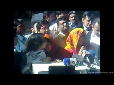 Rinkal Kumari Case Supreme