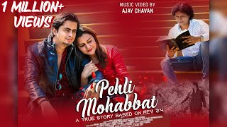 Official Music Video 2019 l Pehli Mohabbat l Ajay chavan full Song