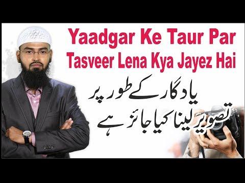 Yaadgar Ke Taur Par Tasveer Lena Kya Jayez Hai By Adv. Faiz Syed