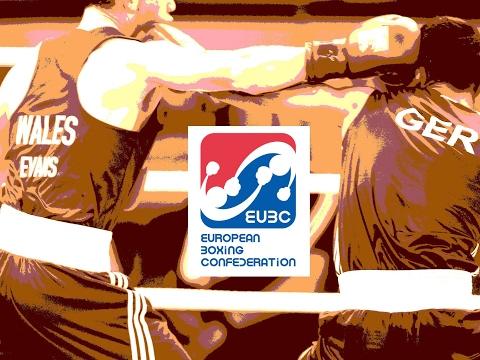 European Under 22 Boxing Championships Braila 2017