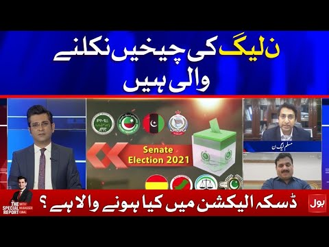 Daska Elections - PTI Warning For PMLN