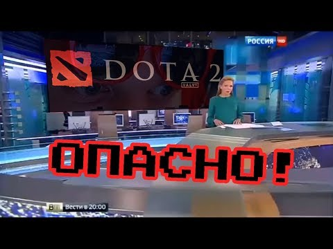 News Реальный случай: Парень умр от игры в DOTA 2. Репортаж