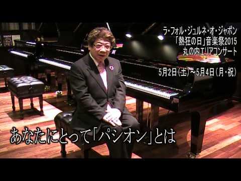 斎藤雅広さん、加羽沢美濃さんが「ヤマハ電子型ピアノ」連弾!posted by leerbaaro6