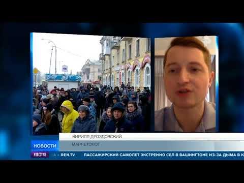 Этой ночью по делу о трагедии в ТЦ в Кемерове задержали четверых человек