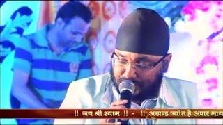 Khatu Shyam Jagran Kurukshetra 2015 Part - 4 - Khatu Shyam Bhajans
