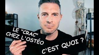 Video Pourquoi Les Ostéopathes Font Craquer download MP3, 3GP, MP4, WEBM, AVI, FLV Oktober 2018