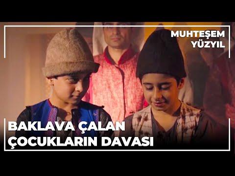 Baklava Çalan Çocukların Davası - Muhteşem Yüzyıl 71.Bölüm