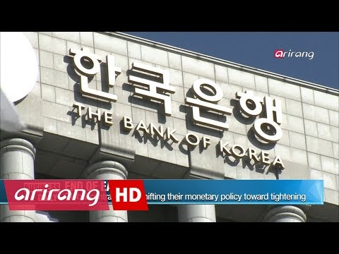 [Business Daily] Ep.651 - Slowing monetary easing _ Full Episode