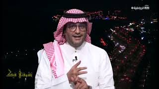 #الاتحاد و#الرجاء..تغطية متنوعة قبل الحدث و#محمد_البكيري يوضح سبب عدم السفر مع الفريق