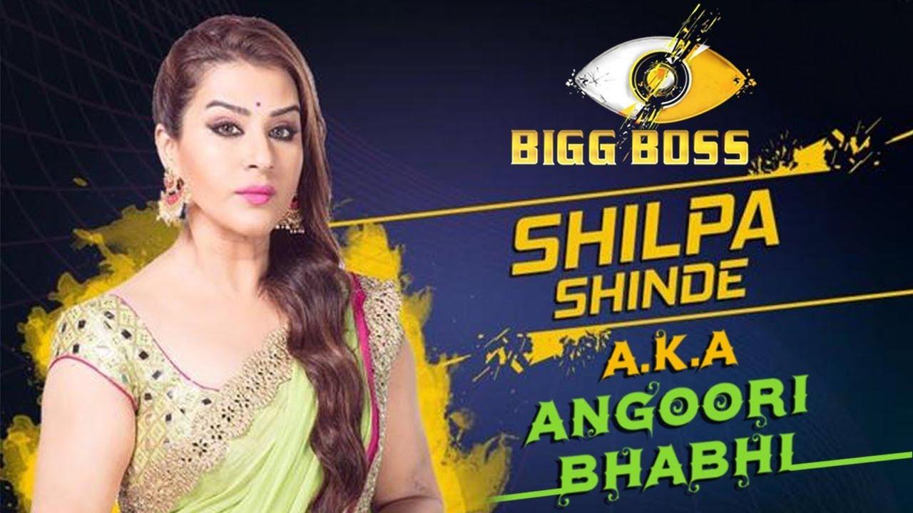 Shilpa Shinde 1999