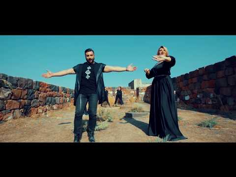 ArYan - Քեզ բարի լույս իմ Երևան / Qez Bari Luys Im Yerevan