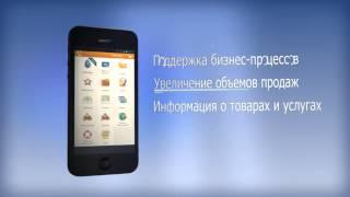 Как заработать на мобильных приложениях? Реальный способ, как заработать на мобильных приложениях.