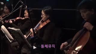 결혼식음악, 웨딩연주 추천곡 그랜드하얏트서울웨딩 &qu…