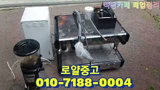 대전중고가전 중고커피머신 핫워터디스펜서 커피자동그라인더…