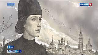 Смотреть видео Выставка Глазунова в Омске. Репортаж Россия 1, Вести, Омск онлайн