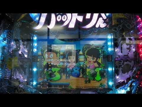 パチスロ 新台 忍者ハットリくん 科学忍法VS忍の術 動画 その①