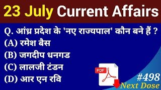 Next Dose #498 | 23 July 2019 Current Affairs | Daily Current Affairs | Current Affairs In Hindi