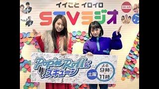 SPRING TOUR2017@Zepp Nagoya: マジ感謝 : [広島FM]ヘッドホンおじさ...