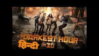 "New Horror Movie ""The Darkest Hour''--2019 Full Hindi Version Dubbed HD"